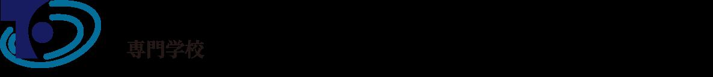 学校法人 田方学園|専門学校 西広島福祉学院/西広島教育福祉学院